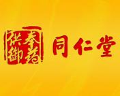 同仁堂安宫牛黄丸传统制作技艺入选第四批国家非遗名录